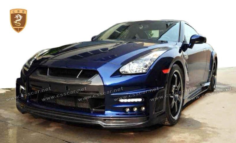 Nissan GTR WALD body kits