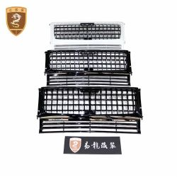 Benz G class Maybach grille
