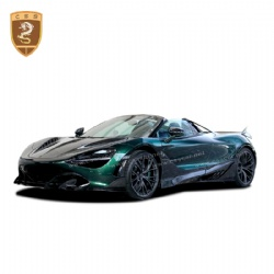 McLaren 720s TC carbon fiber body kit