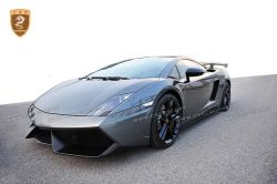 Lamborghini LP550 DMC body kits