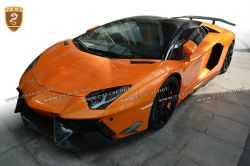 Lamborghini LP700 DMC CF big body kits